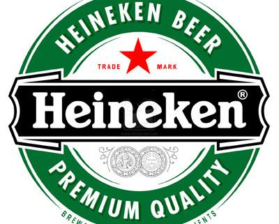 heineken-400x321