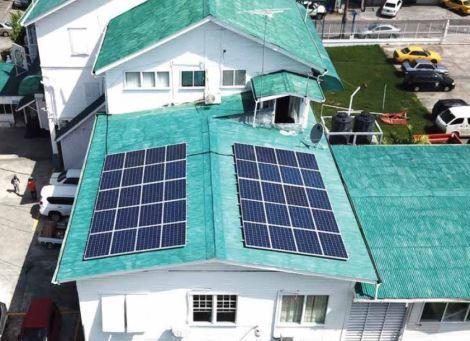 guyana_energia_renovable_48658645864586458645